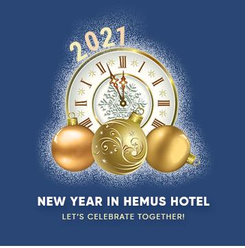 Нова година 2021 в хотел Хемус